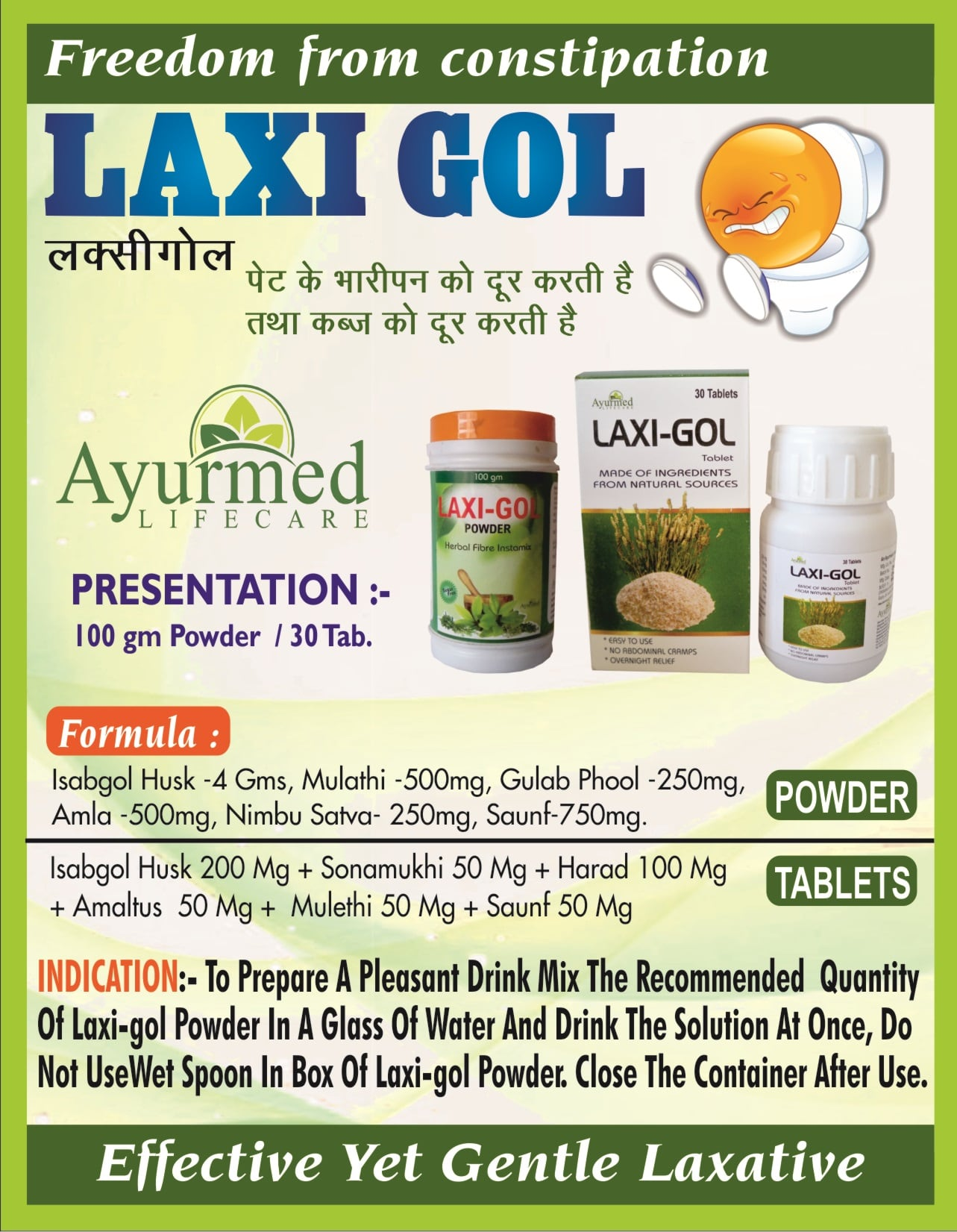 LAXI-GOL-Powder-Tablet